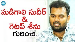 Ram Prasad About His Relation With Sudheer And Getup Srinu || Anchor Komali Tho Kaburlu
