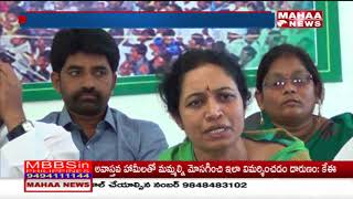 YCP Leaders Meeting In Kurnool District