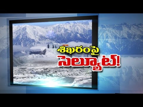 Special Story On Siachen Base Camp - Story Board | Part 1 | NTV