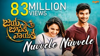 Nuvvele Nuvvele Full Song | Bellamkonda Sreenivas | Rakul Preet | DSP | Boyapati Srinu