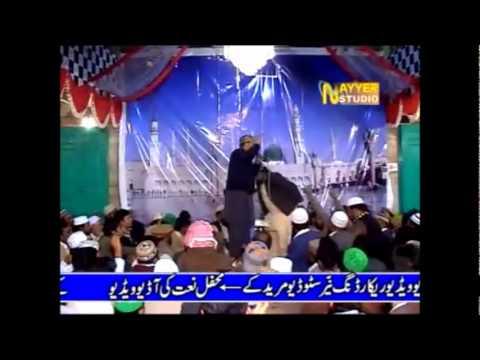 Shahbaz Qamar Fareedi - Assa Preet Huzoor Naal video