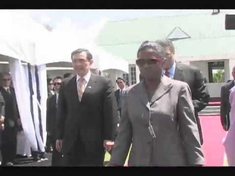 Taiwan's President Ma Ying Jeou state visit.