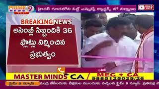 Telangana CM KCR Inaugurated MLA, MLC Quarters In Hyderabad | Prime9 News