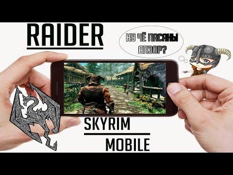 Ravensword: Shadowlands скачать 1. 3 на Android