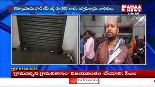 Police File Case On SIMT Soft Integrate Multi Tools Company   kukatpally