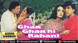 Ghar Ghar Ki Kahani Full Songs | Rishi Kapoor, Govinda, Jayaprada, Farha | Audio Jukebox