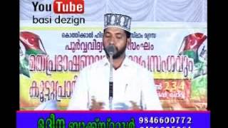 NAAM AARU.? SHOUKATHALI VELLAMUNDA SPEECH
