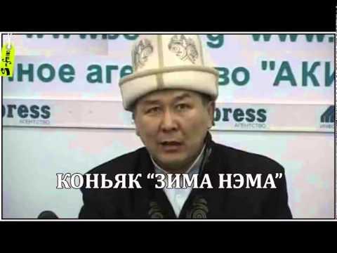 Phonetic Translations