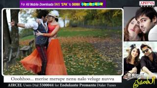 Endhukante... Premanta! - Endukante Premanta Full Song - Yegiripovae Song With Lyrics