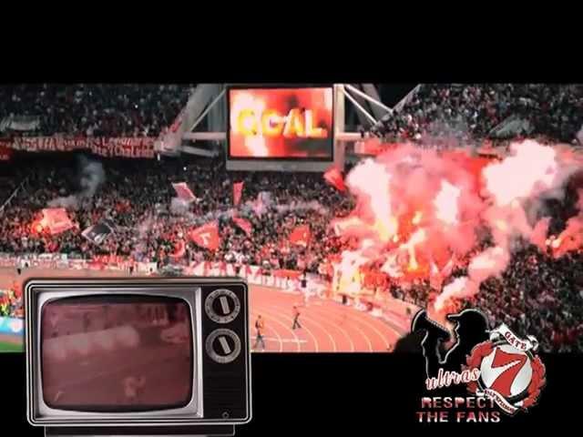 Greek Cup Final, Atromitos-Olympiakos