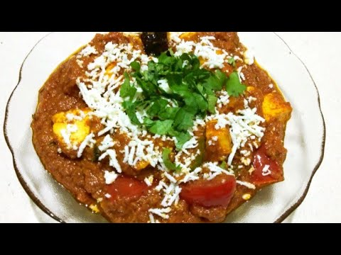 Paneer tawa masala||રેસ્ટોરન્ટ જેવી પંજાબી સબ્જી હવે ઘરે બનાવો || punjabi subji recipe step by step