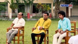 Trinomule Jobabdihita Ep-03_Kapashia (Full) তৃণমূলে জবাবদিহিতা - গাজীপুরের কাপাসিয়া On News24