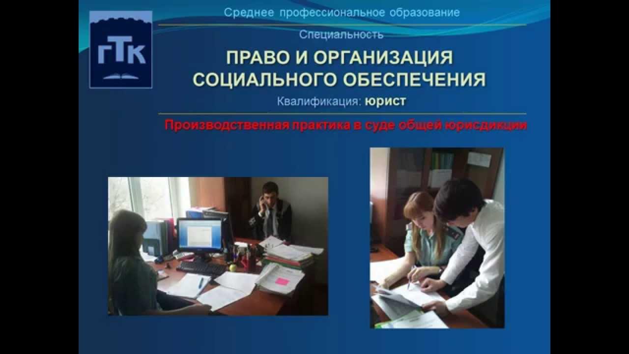 Национальная система стандартизации России