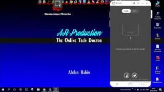 আমার মত কম্পিউটারের সাথে মোবাইলকে কিভাবে সংযুক্ত করবেন দেখে নিন || Android Screen Mirroring to PC