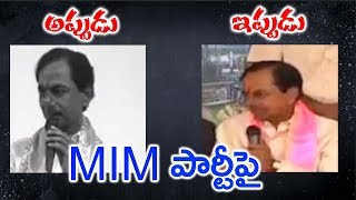 అప్పుడు ఇప్పుడు | Cm Kcr Specch Then And Now About MIM Party | Top Telugu Media