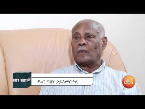 Who's Who Season 3 Ep 3 -  Interview With Dr Fisha H/Meskel