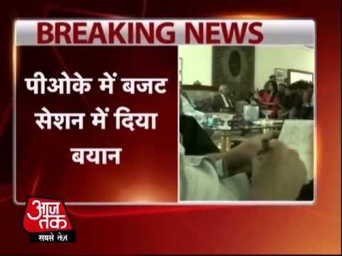 Indo Pak war in Kashmir may  Nawaz Sharif