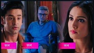 Today Full Episode || ROOP || 20th November