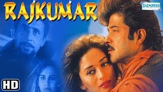 Rajkumar HD Anil Kapoor Madhuri Dixit Naseeruddin Shah Hit Hindi Movie With Eng Subtitles
