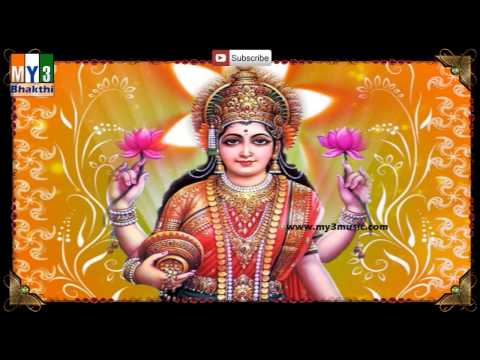 Dhanalakshmi Dhanya Lakshmi | Durga Devi Songs | Telugu Devotional Songs video