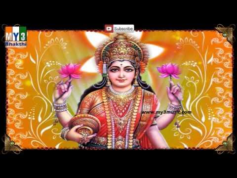 DHANALAKSHMI DHANYA LAKSHMI | Durga Devi Songs | Telugu devotional...