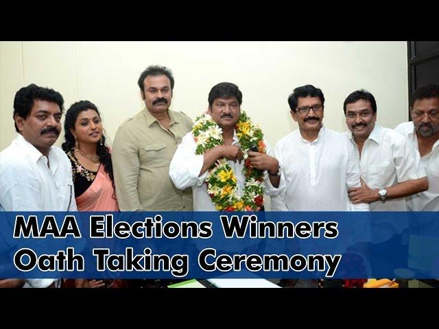 MAA Elections Winners Oath Taking Ceremony