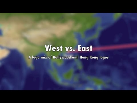 West vs East: A Logo Archive Special