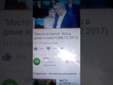 Григорий Винников - биография и семья