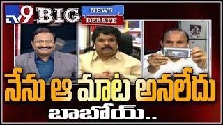 Big News Big Debate : TDP Bonda Uma Vs YCP Parthasarathy - TV9