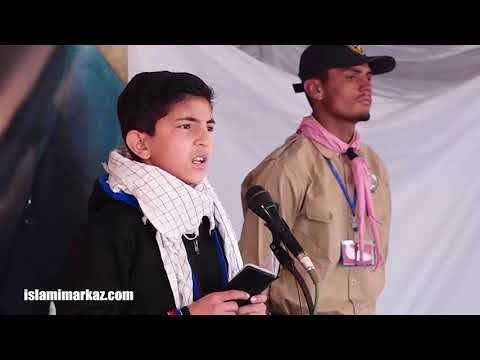 Mudafiaan-e-Haram (Tarana by Syed Waseem Abbas | Murdabad America Ijtima | Parade Ground, Islamabad