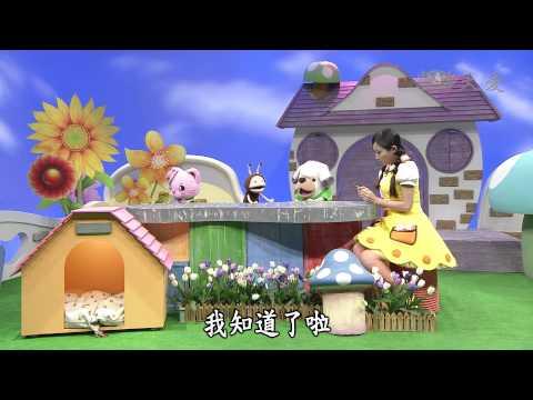 台灣-飛天妙妙屋