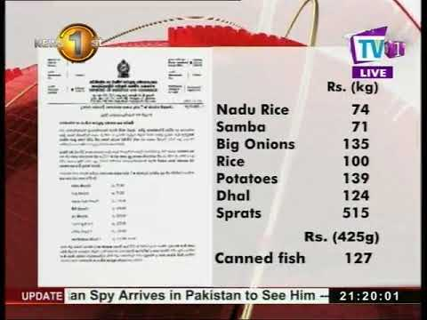 prices of 7 food ite|eng