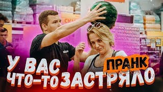 У вас что-то застряло пранк / Magic prank vjobivay feat Anthony show