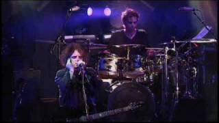 Watch Cure Anniversary video