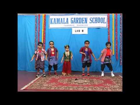 Kamala  Garden School 5 - 2013