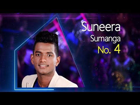 Dream Star Season 7 | Final 30 ( 03rd Group) Suneera Sumanga ( 05 - 07 - 2017)