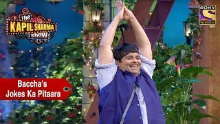 Baccha Yadav's Jokes Ka Pitaara - The Kapil Sharma Show