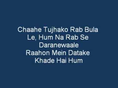 Jaane Nahin Denge Tujhe Lyrics
