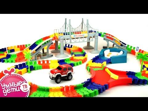 Машинка и яркая  дорога с мостом и пусковой установкой Off-road vehicle and track Jeep Toy for kids
