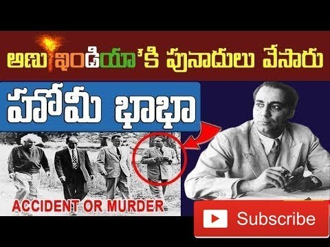 ISRO INDIA-Homi Bhabha Death Mystery in Telugu-Real Mysteries- A1FACTS-| ALL IN 1 FACTS|