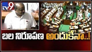 BJP Operation Akarsh influence in Karnataka conspiracy: Kumaraswamy
