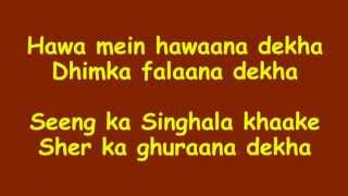 Badtameez Dil (Lyrics HD) - Yeh Jawaani Hai Deewani | Full Song