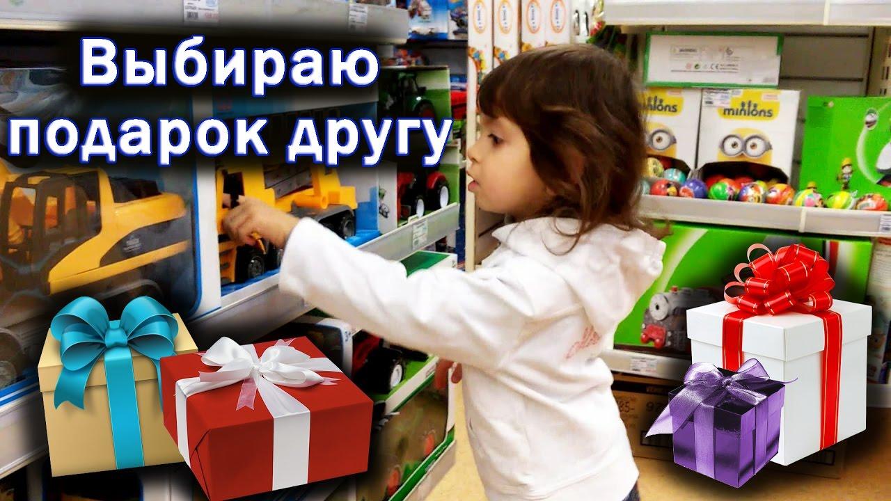 Как выбирать подарок для друга 821