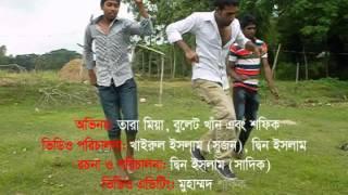 Bangla funny(হাসির) vedio song (muchki hansi tus tusisa college wali)