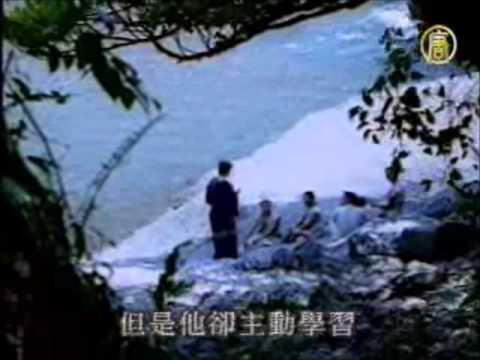 發現者-曆史的台灣-荷蘭篇