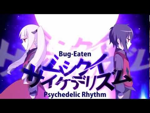 Vocaloid - Worm Eaten Psychedelism