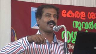 Brain And Faith (Malayalam) By Ravichandran C