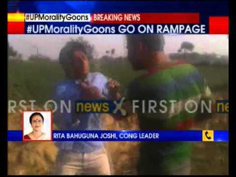 Couple brutally attacked by six men in Hathras, Uttar Pradesh
