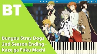 Bungou Stray Dogs 2nd Season Ending - Kaze ga Fuku Machi (Piano Cover) + Sheets