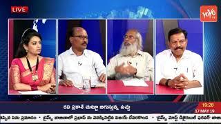 TV9 Ravi Prakash Issue | Chandrababu to Meet Ramoji Rao | AP Politics 2019 | YOYO TV Channel